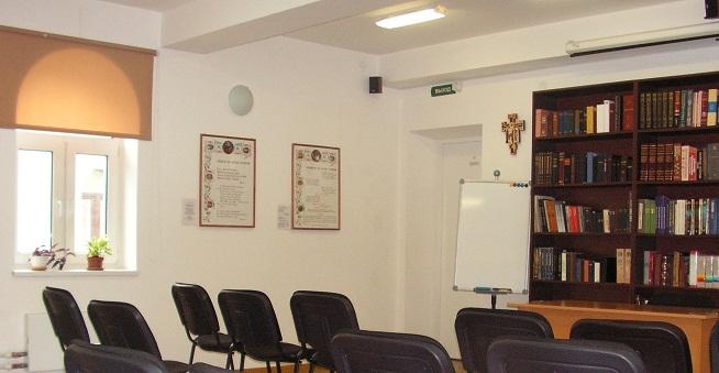 Читальный зал (конференц-зал)