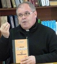 Новая книга о св. Бернарде
